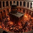Church of the Holy Sepulcher Photo: AFP