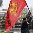 Bishke, Kyrgyzstan Photo: AFP