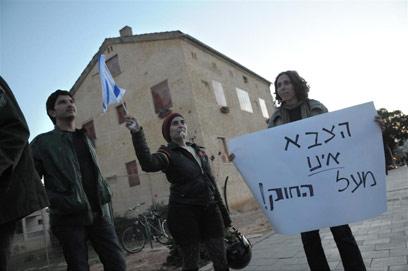 הפגנה למען ענת קם, לאחר פרסום הפרשה (צילום: ירון ברנר)