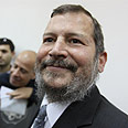 Lupolianski in court. Feeling well Photo: Avi Moalem