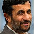 Ahmadinejad: US is collapsing Photo: Reuters