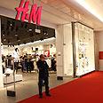 H&M story in Haifa Photo: Avishag Shaar-Yashuv