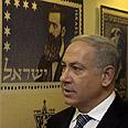 Netanyahu. Miracle of revival Photo: AFP