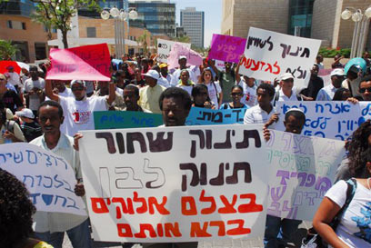 Ethiopians protest against discrimination in Be'er Sheva (Photo: Herzl Yosef)
