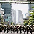 Thai security forces Photo: AP
