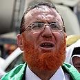 Goodbye, Jerusalem - Abu Tir Photo: Noam Moscowitz