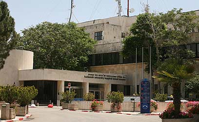 Hadassah medical center firebombed (Photo: Gil Yohanan)