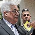 Abbas with boycott stickers (archive) Photo: AP