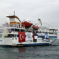 Reason for boycott. Marmara ship Photo: Reuters