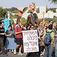 Protest in Sheikh Jarrah Photo: Guy Assayag