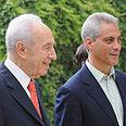 Peres and Emanuel Photo: Amos Ben Gershom, GPO