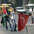 Turkish flags in Ramallah Photo: AP