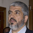 Hamas leader Khaled Mashaal (archives) Photo: AFP