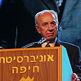 President Peres Photo: Avishag Shear-Yeshuv