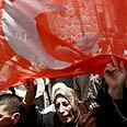 Protest in Jerusalem Photo: AP