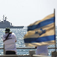Protecting Israel by sea Photo: AFP