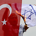 Anti-Israel rally in Istanbul Photo: AFP