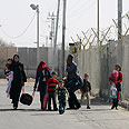 Rafah Crossing. Open Photo: AP