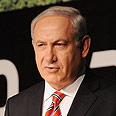 Bibi praises Obama Photo: Israel Hadari