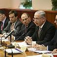 'Fundamental principles. Cabinet meeting (archives) Photo: Gil Yohanan