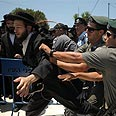 Haredi protest in Jaffa (archives) Photo: Yaron Brener