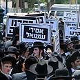 Bnei Brak protest Photo: Dudu Azoulay
