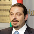 Lebanese PM Hariri Photo: AP