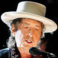 Bob Dylan in concert Photo: Getty Images Bank