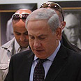 Decision soon. Netanyahu Photo: Gil Yohanan