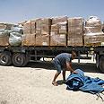Kerem Shalom border crossing Photo: AP