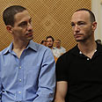 Itay Pinkas and Yoav Arad Pinkas in court Gil Yohanan