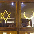 &#39;Focus of the world is no longer on Jewish- Christian amity&#39; Photo: Sandy Livak