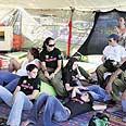 אילת זה לא רק חופים - אוהל הפוך על הפוך