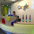 Google Israel headquarters (archives) Photo: Yehonatan Zur