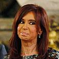 Made an offer? Kirchner Photo: Reuters