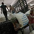 Humanitarian aid in Gaza (archives) Photo: AP