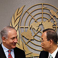 UN Secretary-General (R) and Prime Minister Netanyahu Photo: Reuters