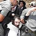 Violent clash in Jaffa Photo: Ofer Amram