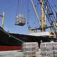 Loading ship in Greece Photo: AFP