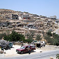 Al-Tawana village