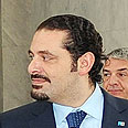 Hariri. Deadlock Photo: AP
