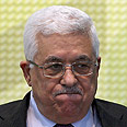 Abbas, waiting for Quartet? Photo: AFP