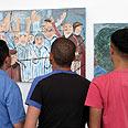 Palestinians at Yad Vashem Photo: Alex Kolomoisky