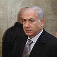 Netanyahu. 'Unsympathetic committee, to say the least' Photo: Flash 90