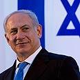 Willing to begin immediately. Netanyahu Photo: AP