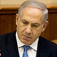 Netanyahu. 'Truth will be known' Photo: AP