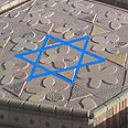 Star of David in Tehran square. 'Evil symbol'