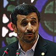 Ahmadinejad. Technical problems Photo: AFP