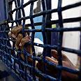 Givon Prison Photo: Reuters