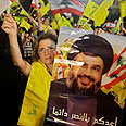 Tensions mounting in Lebanon (archive) Photo: AP